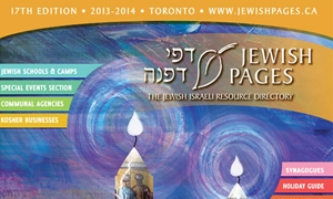Jewish Pages 2013
