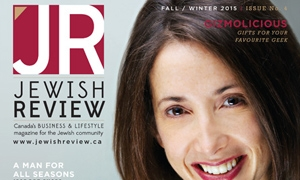 Jewish Review Fall 2014