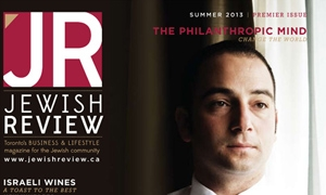 Jewish Review 2012