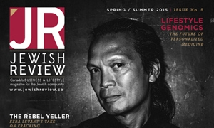 Jewish Review – Spring 2015